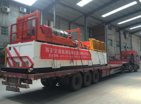 Drilling Waste Management System Sent to Xinjiang