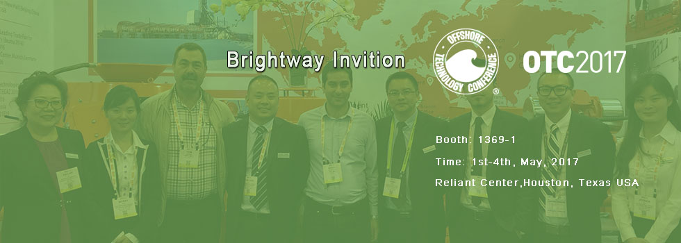 Invition of Brightway Offshore Technology Conference 2017