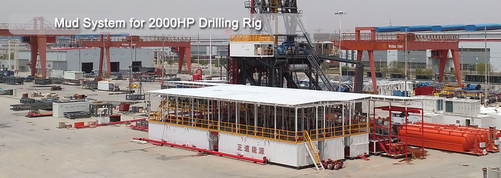 Mud System for 2000HP/ZJ70 Drilling Rig